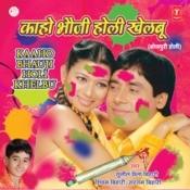 Kaaho Bhauji Holi Khelbu 1 Songs
