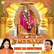 Shree Sai Amrutdhar Songs