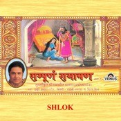 Tulsikrut Shree Ramchrit Manas- Ayodhyakand- Part- 10- Tapas Besh Bisepi Udasi Chaudah Baris Ramu Vanvasi Song