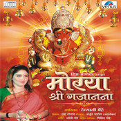 Morya Shri Gajanana Songs