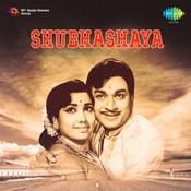 Shubhaashaya Songs