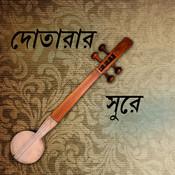 Dotarar Shure Songs