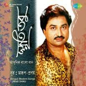 Smriti Tabu (modern Songs By  Kumar Sanu) Songs