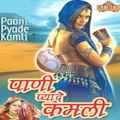 Pani Piyade Kamli Songs