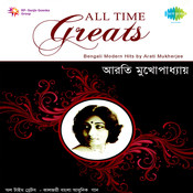 All Time Greats Arati Mukherjee Songs