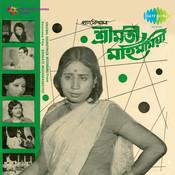 Srimati Mohimamoyee Songs