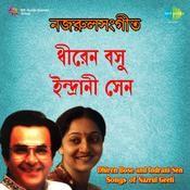 Dhiren Bose Indrani Sen Nazrul Songs