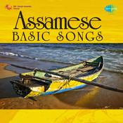 Assamese Basic Songs Songs