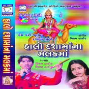 Dalma Dasha Maa Song