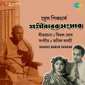 Shashi Babur Sansar Songs