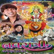 Tahukar Ni Navratri Express Songs