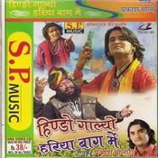 Hindo Galyo Hariya Baugh Main Songs