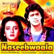 Naseebwaala Songs