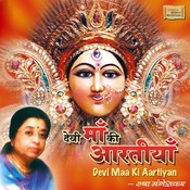 Aarti Shree Lakshmiji Song