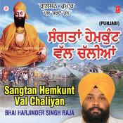 Sangtan Hemkunt Val Chaliyan (Vyakhya Sahit) Song