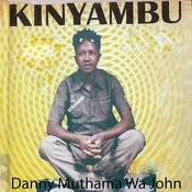 Kinyambu Songs Download: Kinyambu MP3 Songs Online Free on