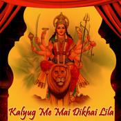 Sara Sukh Mai Charan Song
