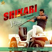 Shikari - The Hunter Song