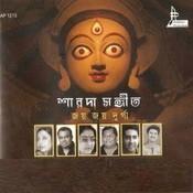 Sharada Sangeet - Joy Joy Durga Songs