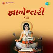 Dyaneshwari Vol 2 Songs