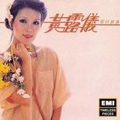 Ai De Lei Zhu (Love'S Tears) Songs