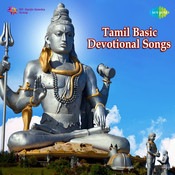 Tamil Basic Devotional Songs