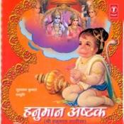 Hanuman Ashtak-Shree Hanuman Chalisa Songs