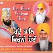 Hau Bhaal Vinkuni Hoee Songs
