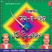 Jange Badar (Waqya) Songs