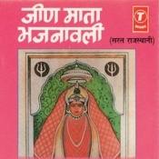 Jeen Mata Bhajanawali Songs