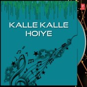 Kalle Kalle Hoiye Songs