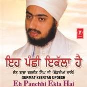 Eh Panchhi Ekla Hai Songs