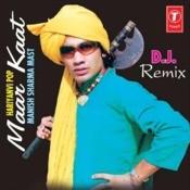 Maar Kaat (Haryanvi Pop) Songs