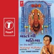 Matangi Mahima Songs