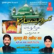 Mukhda Mere Sabir Ka-Mujhe Bha Gaya Sabri Rang Rang Songs