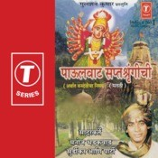 Paulwaat Saptashringichi Songs