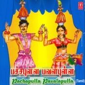 Pachapulla Pavalapulla (Part.2) Songs
