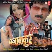 Raja Thakur Songs