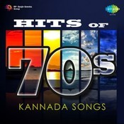Hits Of 70s Kannada Songs