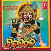 Gopapura Chhadi Kanhu Song