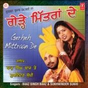 Gerhen Mitran De Song
