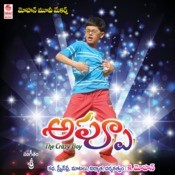 Appu The Crazy Boy Songs