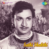 Sathi Sakthi Songs