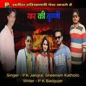 Yaar Ki Buggi Songs