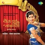 Roshan Satarkar Yevoo Kashi Tashi Songs