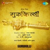 Gurukilli Songs