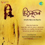 Chiranutan Volume-1 Songs