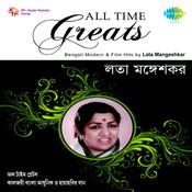 All Time Greats Lata Mangeshkar And Mohd Rafi Vol 2  Songs