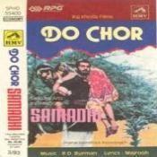 Do Chor Samadhi Songs