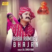 Baba Ramdev Bhajan MP3 Song Download- Baba Ramdev Bhajan